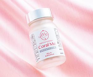 商品画像:Coral Me(コーラルミー)